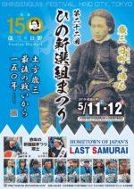 5/11(土)12(日)出店情報その②♪