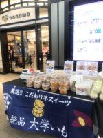 本日9/25(金)nonowa国立出店最終日♪