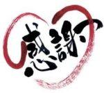 JR西国分寺駅2020完売御礼♪