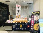 11/22(日)nonowa国立west出店第二日目♪