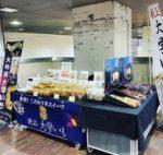 予告‼︎6/1(火)&2(水)小田急線町田駅に出店♪