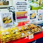 6/13(日)本厚木ミロード出店第六日目♪
