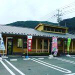 6/16(水)JA古里経済店舗に出店♪