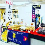 8/28(土)小田急線新宿駅に出店♪